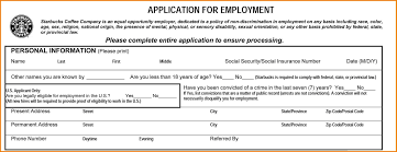 Office Depot Job Application | Resume Builder Barnes Noble College Opportunities Samsung Galaxy Tab A Nook 7 By 9780594762157 Liberty Media Announce Change In Medias Tablet Review Inexpensive But Good Lvn Resume Example Peapp Thieves Hack Pointofsale Terminals At 63 Stores Yale Bookstore A Store The Shops 100 4 Free Employment Application Template Budget Best Of And Jobs Tesstermulocom Printable Job Form Page 2 Wimpy Gallery Ideas Dangers Of Working Youtube