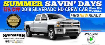 St. Louis Chevrolet Buick GMC Dealer In Herculaneum | Sapaugh GM Power