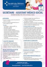 fiche metier secretaire medicale administration comptabilité gestion faculté des métiers essonne