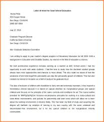 Masters Education Letter Intent Example