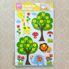 LLP 2016 Big Size Wall Decoration Sticker EVA Material Kids Room
