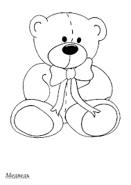 3 Year Old Printable Coloring Pages For Olds