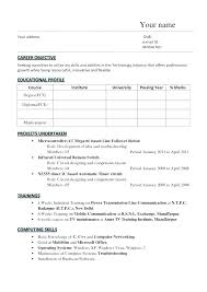 Ece Resume Format Latest Free Download B Tech Fresher