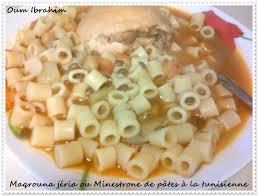 pate a la tunisienne maqrouna jéria ou minestrone de pâtes à la tunisienne la
