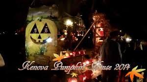 Kenova Pumpkin House by Kenova Wv Pumpkin House 2014 Youtube
