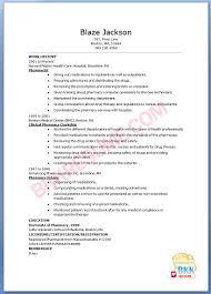 Sample Pharmacist Resume Example