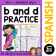 Spanish B And D Reversal Worksheets Nicole And Eliceo