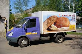 File:Bread Truck GAZ 3302 2006 G1.jpg - Wikimedia Commons For Sale Cummins 4bt And Complete Bread Truck In Ky Ih8mud Forum Tiny House Project Youtube Bread Type Refrigerator Truck Iveco Small Refrigerated From Branding The Rambling Wheels Culver Citys Lodge Co Bakery Gets A Plans Scale Models 143 Zil130 Bread Van Delivery Soviet Era Musem Bay Custom North Charleston On Twitter Sleet Falling But Spotted Saw This Full Of At Kroger Album Imgur Find Our Food The Triangle Nc La Farm Bakery 1950s Valued 248000 Display Ultimate Car Show