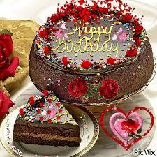 Name on Birthday Cake Gif