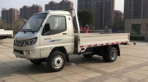 100 Light Duty Truck Tking F3 Light Duty Truck YouTube