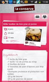 cuisine sur la 2 recettes de cuisine laconserve แอปพล เคช น android ใน play