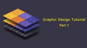 100 Studio 101 Designs Graphic Design Tutorial For Beginners Part 1 Fundamentals Of Graphic Design Graphic Design