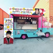 100 Snack Truck Event In South Korea On Behance