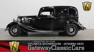 1933 Ford Model 40 | Gateway Classic Cars | 634-ATL 1933 Ford Pickup For Sale Classiccarscom Cc637333 31934 Car Truck Archives Total Cost Involved Classic Auctions A 1934 Model 40 Deluxe Roadster Cracks The Top10 In Hemmings S37 Indianapolis 2013 Coupe Hot Rod Interiors By Glennhot Glenn Other Ford Truck 2995000 Wrhel Lets Spend Cc790297 Sa Stake Side Flatbed Owls Head Transportation Museum Traditional Old School Rat