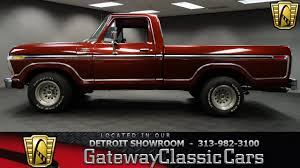 1978 Ford F100 | Gateway Classic Cars | 583-DET 1978 Ford F150 For Sale Youtube Ford Fully Stored Red Truck 4x4 Short Wheel Base Reg Cab F250 4x4 Vancouver Film Cars Foac Classifieds Bigfootsride Regular Cab Specs Photos Modification 3 Gallery Of Crew Unique Ford Classics For On Autotrader Enthill Trucks Uk Typical Truck Bed Saleml Buy This Sweet Bronco And Change The Wheels Please F 150 Ranger Xlt 95k Fordf150rangerxlt Sale Near Las Vegas Nevada 89119 On