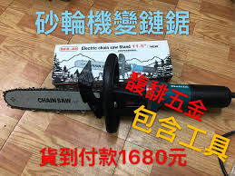 bureau vall馥 brive telephone bureau vall馥 100 images bureau vall馥guing 100