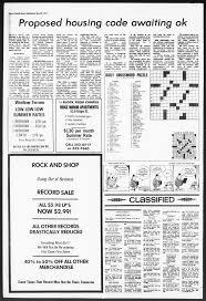 100 Coronet Apartments Milwaukee The BG News May 30 1973