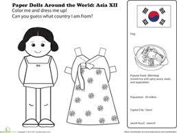 Paper Dolls Around The World Korea