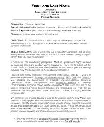 Resume For Government Jobs Example Of Samples Federal Examples