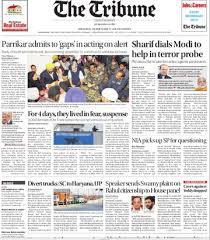 The Tribune Epaper