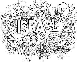 Hebrew School Bat Mitzvah Travel Journals Coloring Books Adult Sunday Simchat Torah Rosh Hashanah Jewish Art