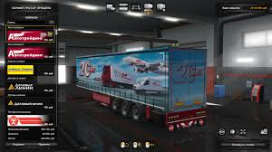 PACK TRAILER SKINS ON ITS SEMI-TRAILER RUSSIAN COMPANIES V1.5 -Euro ... Semi Truck 5th Wheel And Kgpin Trailer Album On Imgur Wwikisemitruckwallpaperdownloadfreepicwpe001190 Shells Starship Iniative Semi Truck Looks Crazy Is Pack Trailer Skins On Its Semitrailer Russian Companies V15 Euro How Simulator 2 May Be The Most Realistic Vr Driving Game School Cost Gezginturknet Driver Is First Trucking For Ps4 Xbox One Build Your Own Game Sorry Something Went Wrong Very Best Mods Geforce American Pc Download Hauler V10 Modhubus