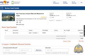 MakeMyTrip Sale - Use Coupon Code HTLDEAL To Get Up To 50 ... Orbitz Coupon Code July 2018 New Orleans Promo Codes Chicago Fire Ticket A New Promo Code Where Can I Find It Mighty Travels Rental Cars Rental Car Deals In Atlanta Ga Flights Nume Flat Iron Club Viva Las Vegas Discount Pdi Traing Promotional Bens August 2019 Hotel April Cheerz Jessica All The Secrets Of Best Rate Guarantee Claim Brg Mcheapoaircom Faq Promotionscode Autodesk Promotions 20191026