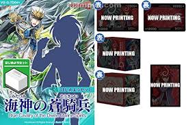 Vanguard Trial Deck 1 by Cardfight Vanguard G Trial Deck 4 Blue Cavalry Of The Divine