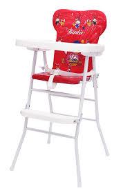 Buy Stepupp Plastic High Chair For Kids Baby Feeding Chair ...