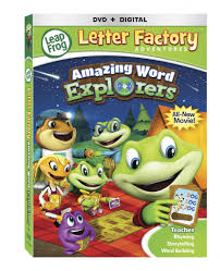 LeapFrog Letter Factory Adventures Amazing Word Explorers Is Here