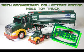 2014 50th Anniversary Collectors Edition Hess Toy Truck Video Review ...
