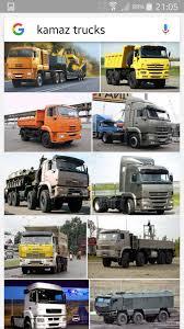 KAMAZ TRUCKS | Auto / Truck - Kamaz | Pinterest | Rigs Gasfueled Kamaz Truck Successfully Completes All Seven Stages Of Kamaz4355102 Truck V050218 Spintires Mudrunner Mod Kamaz Assembly Of Trucks In Azerbaijan Begins Kamazredbulldakartrucksanddune The Fast Lane Bell Brings Trucks To Southern Africa Ming News 658667 Trailer T83090 V10 Farming Simulator 2017 54115 V40 Mod Fs 17 Kamaz India Yeshwanth Live 6520 122 Euro 2 Mods Master Dakar Racing Hicsumption Dark Pinterest