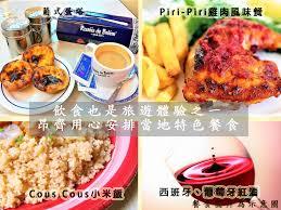 la cuisine de m鑽e grand 100 images 以身嗜法法國迷航的瞬間j