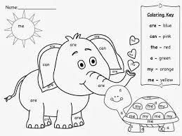 Sight Word Coloring Pages Printable At Best All Coloring Pages Tips