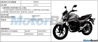 Recently Patented Honda Bike Isn t Unicorn 150 Likely A 100cc