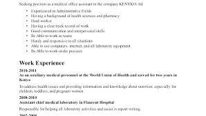 Medical Office Assistant Resume Sample Administrative Skills