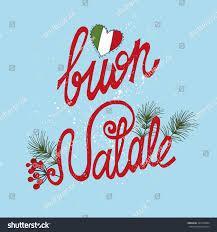 Elgin Il Christmas Tree Farm by Italian Christmas Cards Christmas Lights Decoration