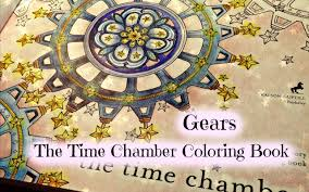 Adult Coloring Book The Time Chamber By Daria Song
