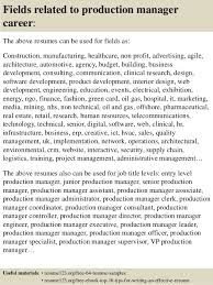 16 Fields Related To Production