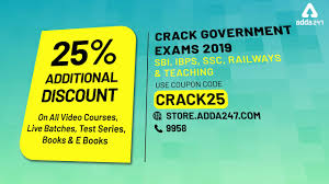 CRACK ALL GOVERNMENT EXAMS 2019 | USE COUPON CODE
