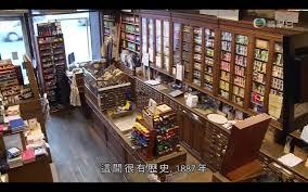 canap駸 panoramiques do姐去shopping 4 sennelier sennelier專門售賣繪畫用具的名店 連