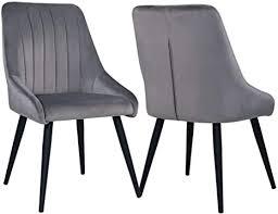 duhome 2er set esszimmerstuhl aus stoff samt stuhl retro design polsterstuhl mit rückenlehne metallbeine farbauswahl 8066 farbe grau material samt