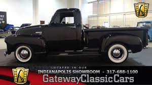 1948 Chevrolet 3100 | Gateway Classic Cars | 902-NDY Classic Truck Cab 471950 Chevrolet Pickup 1948 Chevy Kultured Customs Gorgeous Combines Aged Patina And Modern Engine Parts For Sale Best Resource March Mayhem Brackets Over Coe Scrapbook Page 2 Jim Carter Home Page Horkey Wood Saga Of A Fanatically Detailed Hot Rod Network Rocky Mountain Relics Truckdomeus Showcase