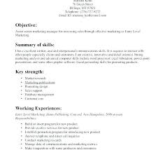 Entry Level Sales Resume Sample Associate Examples Inside Job Template Retail