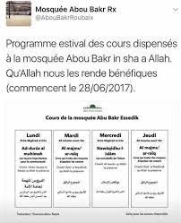 mosquée abou bakr essedik home