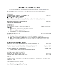 10 College Student Resumes For Internships | Resume Samples Sample Education Resume For A Teaching Internship Graphic Design Job Description Designer Duties Examples By Real People Actuarial Intern Samples Management Velvet Jobs Pin Resumejob On Resume Student Writing Guide 12 Pdf 2019 16 Best Cover Letter Wisestep Business Analyst College Students 20 Internship Sample Rumes Yuparmagdaleneprojectorg