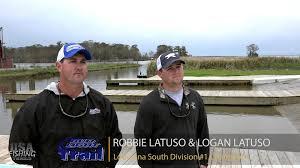 2016 Bud Light Trail Louisiana South Division 1 Robbie Latuso