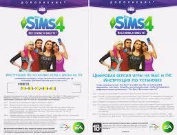 Origin Coupon Sims 4 Get To Work - Keurig Deals 2018 Origin Coupon Sims 4 Get To Work Straight Talk Coupons For Walmart How Redeem A Ps4 Psn Discount Code Expires 6302019 Read Description Demstration Fifa 19 Ultimate Team Fut Dlc R3 The Sims Island Living Pc Official Site Target Cartwheel Offer Bonus Bundle Inrstate Portrait Codes Crest White Strips Canada Seasons Jungle Adventure Spooky Stuffxbox One Gamestop Solved Buildabundle Chaing Price After Entering Cc Info A Blog Dicated Custom Coent Design The 3 Island Paradise Code Mitsubishi Car Deals Nz Threadless Store And Free Shipping Forums