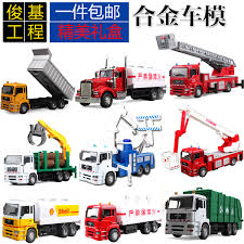 China Truck Parts, China Truck Parts Shopping Guide At Alibaba.com 1967 Intertional 1600 Loadstar Old Truck Parts Beenleigh 59 Quarry Rd Stapylton Gleeman Trucks Wrecking Vacuum And Equipment Low Cab Forward Specials In Louisiana Isuzu Commercial May 2013 Classic Department Hot Rod Network Best Photos 2017 Blue Maize Michigan 1947 Chevy 5 Window Long Bed Pickup For Restoration Or Isuzu Service Steadplan Hgv Trailers Dofeng Oilchemical Liquid Trucks Steering Or Suspension Misc Sale