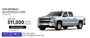 McKaig Chevrolet Buick In Gladewater | Longview, TX & Tyler Of East ... Truck Accsories Lubbock Tx 806 Desert Customs Bed Covers Replacement East Texas Equipment Automotive Parts Store Longview Duck Dynasty Trucks Phil Willie Robertson Mckaig Photo Truxedo Amazoncom Tac Side Steps For 52018 Chevy Colorado Gmc Canyon Smarts Trailer Beaumont Woodville The Rhino Lings Of Midland Home Facebook Gallery Tyler Pickup Best Of 2018 Linex Entire
